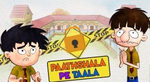 Bandbudh Aur Budbak Episode 138 Paathshala Pe Taala Funny Hindi Cartoon For Kids 300x165 - Bandbudh Aur Budbak - Episode 138 | Paathshala Pe Taala | Funny Hindi Cartoon For Kids