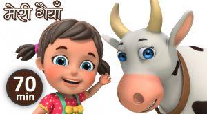 Gaiya Meri Hindi Rhymes for Children Meri Gaia Hindi Kavita collection by Jugnu Kids 300x165 - Gaiya Meri - Hindi Rhymes for Children | Meri Gaia - Hindi Kavita collection by Jugnu Kids