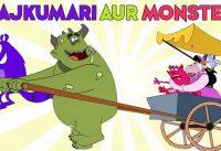 Pyaar Mohabbat Happy Lucky Ep. 95 Rajkumari Aur Monster Funny Hindi Cartoon Show 200x137 - Pyaar Mohabbat Happy Lucky - Ep. 95 | Rajkumari Aur Monster | Funny Hindi Cartoon Show