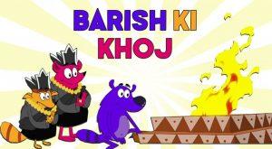 Pyaar Mohabbat Happy Lucky Ep. 96 Barish Ki Khoj Funny Hindi Cartoon Show 300x165 - Pyaar Mohabbat Happy Lucky - Ep. 96   Barish Ki Khoj   Funny Hindi Cartoon Show