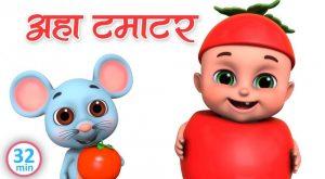 maxresdefault 122 300x165 - Aaha Tamatar Bada Mazedar   आ हा टमाटर   Hindi Rhymes for Children by Jugnu Kids