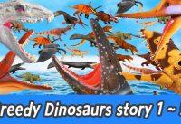 maxresdefault 223 200x137 - [FULL] Greedy dinosaurs story 1~5, animal names for children, happy 38minㅣCoCosToy